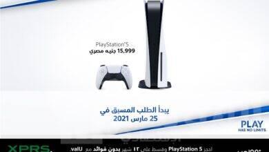 صورة اتفاقية شراكة بين «تريدلاين» و«سوني» لبيع أجهزتها الإلكترونية داخل مصر عبر سلسلة متاجرXPRS