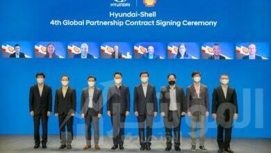 صورة هيونداي وشل توقعان اتفاقية جديدة لتوسيع التعاون في حلول الطاقة النظيفة