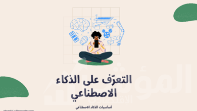 """صورة Googleتطلق دليل الذكاء الاصطناعي باللغة العربية بالتعاون مع """"معهد أكسفورد للإنترنت"""""""
