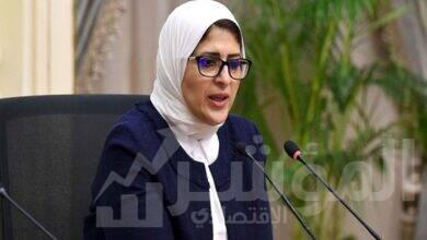 صورة وزيرة الصحة: إطلاق قوافل مجانية لتنظيم الأسرة بـ4 محافظات
