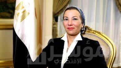 صورة مصر تشارك العالم الاحتفال باليوم العالمى للأرض