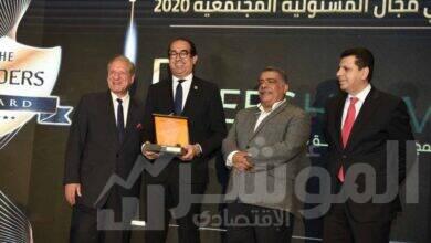صورة LEADERS 2020 تكرم المجموعة المالية هيرميس بجائزة الأفضل في مجال المؤسسات المانحة و المسئولية المجتمعية