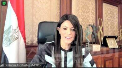 صورة وزيرة التعاون الدولي تُشارك في جلسة جي بي مورجان حول دور المرأة في المناصب الإدارية والقيادية