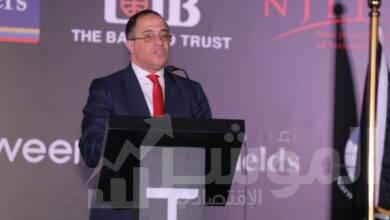 """صورة """"تطوير مصر""""تعلن توقيع عقودبقيمة 3.2 مليار جنيةلتدشين أول فرع لجامعة """"NJITالامريكية"""" في مصر"""