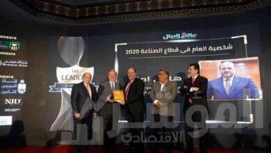 صورة LEADERS 2020 تكرم هاني أمان بجائزة شخصية العام في قطاع الصناعة