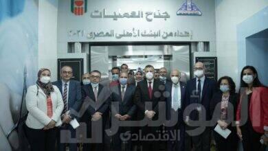 صورة البنك الأهلي المصري يفتتحجناح العمليات الجديد بمستشفىالدمرداش