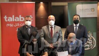 """صورة البنك الأهلي المصري و""""طلبات"""" يوقعان اتفاقية لتوفير حلول دفع رقمية متطورة"""