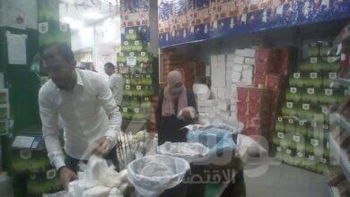 """صورة في إطار سعيهالدعم جهود الدولة """"كايرو ثري أيه"""" تشارك بمعرض أهلا رمضان لتوفير السلع الغذائية الأساسية"""