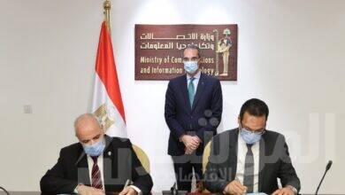 """صورة """" عبدالغفار """" و """" طلعت """"يشهدان توقيع بروتوكول تعاون  لإنشاء مركز إبداع مصر الرقمية بجامعة الفيوم"""