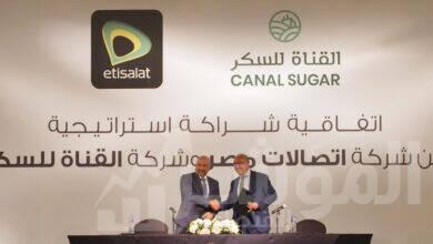 صورة «اتصالات مصر» تتعاون مع شركة «القناة للسكر» لتقديم خدمات الدفع الإلكتروني للمزارعين