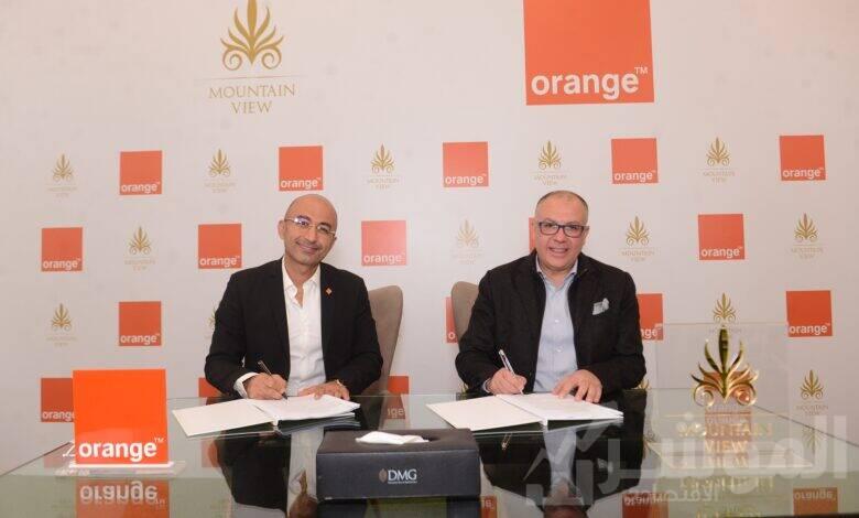 اورنچ مصر توقع اتفاقية تعاون معشركة ماونتن فيو لتقديم خدمات الـ TRIPLE PLAY في مشروعاتها