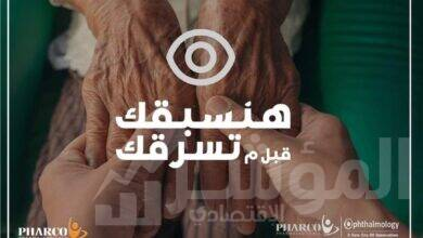 """صورة فنانين يدعمون حملة """"فاركو"""" هنسبقك قبل ما تسرقك للتوعية بمرض الجلوكوما"""
