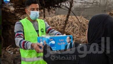 صورة مستقبل وطن يطلق قوافل الخير لتوزيع الأف الكراتين من المواد الغذائية بأسيوط هدية الرئيس بمناسبة شهر رمضان المبارك