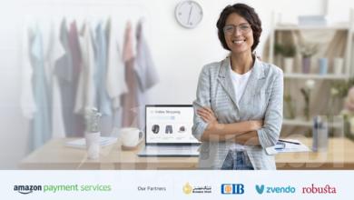 صورة أمازون لخدمات الدفع الإلكتروني تعفي الشركات الصغيرة من رسوم الخدمة دعماً لمبادرة البنك المركزيالمصري