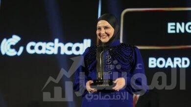صورة كاش كول تفوز بجائزة الشركة الأكثر ابتكارا في مجال التكنولوجيا المالية