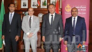 """صورة بنك مصر يستكمل تعاونه مع شركة """" بتروتريد"""" لتقديم خدمات التحصيل الإلكتروني عبر تطبيق الهاتف بتروميتر المخصص لقراءة العدادات"""