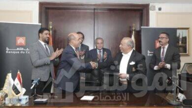 """صورة """"بنك القاهرة"""" يعلن إفتتاح مقر السجل التجارى بفرع البنك بمدينة العبور"""