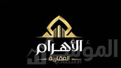 صورة «الأهرام العقارية» تتكفل بـ 2000 أسره في شهر رمضان