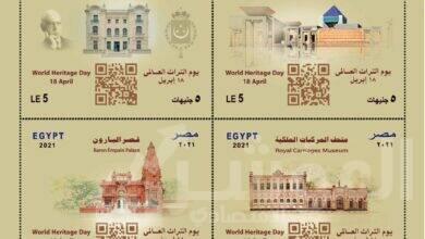 """صورة البريد المصري يصدر مجموعة طوابع تذكارية بمناسبة """"يوم التراث العالمي"""""""