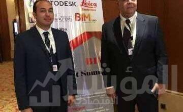 """صورة """"تى كمبيوترز"""" تطلق استراتيجية للتوسع داخل السوق المصري وتعلن خطط للتعاون مع الحكومه لتطبيق احدث تقنيات """"اوتوديسك """""""
