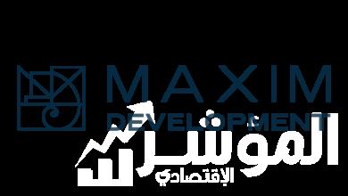 صورة البنك الأهلي المصري يمنح دفعة جديدة من القرض لمكسيمللتطوير العقاريبقيمة 450 مليون جنيه