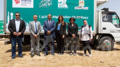 """صورة """"إي فاينانس""""تتبرع بتمويل 6 آلاف كرتونة أغذية لدعم قوافل """"مصر الخير"""" في رمضان"""