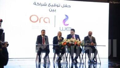 """صورة """"أورا ديفلوبرز"""" توقع بروتوكول تعاون مع """"المصرية للاتصالات"""" لتقديم خدمات الاتصالات المتكاملة في مشروعاتها العقارية"""