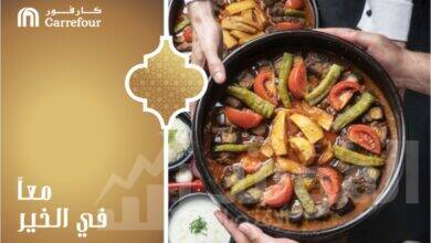 صورة كارفور تستقبل شهر رمضان بعروض مميزة بالشراكة مع بنك الطعام المصري