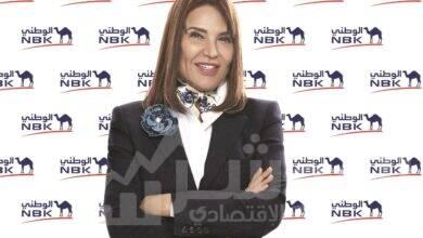 صورة البحر: البنوك المصرية نجحت في تمويل تعافي الاقتصاد .. و قانون البنوك الجديد يدعم التحول الرقمي ويؤسس لمرحلة جديدة من تطور الصناعة المصرفية