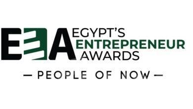 """صورة اندفور ايجيبت تقدم """"جائزة الإنجاز مدى الحياة"""" في النسخة الأولي من جوائز رواد الأعمال المصريين"""