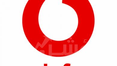 """صورة """"فودافون مصر"""" بجائزة الشركة الأكثر نموًا في مجال المحافظ والمدفوعات الرقمية"""