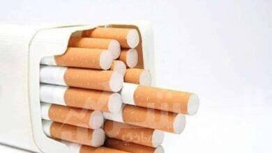 صورة التنمية الصناعية :لا نية لإلغاء رخصة تصنيع السجائر وتأجيلها للرد علي استفسارات الشركات