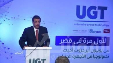 صورة يونيون إير جروب تكنولوجي تطلق علامتها التجارية الجديدة UGT بإستثمارات تصل إلى 6 مليار جنيه مصري