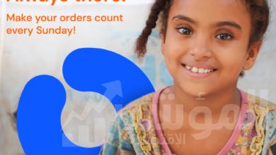 صورة طلبات مصر تتعاون مع مصر الخير وتنضم إلى حملة طلبات الإقليمية لمكافحة الجوع
