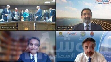 """صورة """"أكوا باور"""" توقع الاتفاقيات النهائية لمشروع محطة كوم أمبو للطاقة الشمسية الكهروضوئية مع الحكومة المصرية"""