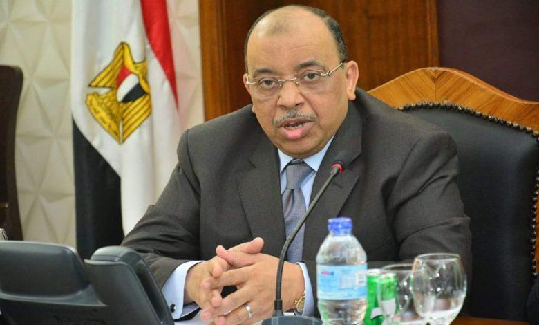 اللواء-محمود-شعراوى - وزير التنمية لمحلية