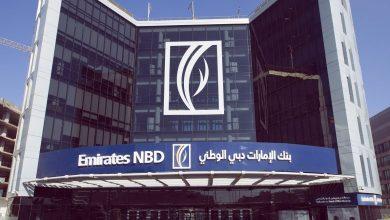 صورة حملة جديدة للقروض الشخصية من بنك الإمارات دبي الوطني – مصر خلال شهريمايو و يونيو