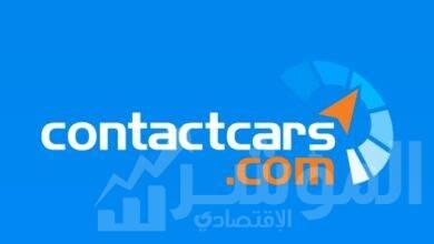 """صورة كونتكت """"Contact"""" تطلق مبادرة جديدة لتمويل سيارات السيدان لدعم سائقي النقل التشاركي"""