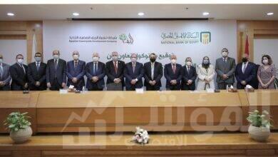 صورة البنك الأهلي المصري يوقع بروتوكول مع شركة تنمية الريف المصري