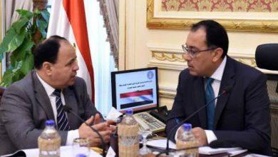 صورة وزير المالية: نسعى إلى الحفاظ على مكتسبات المرحلة الأولى من برنامج الإصلاح الاقتصادي وتشجيع النمو الاحتوائي