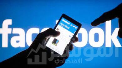 صورة فتح باب التقديم لبرنامج تحفيز مجموعات فيسبوك بالشرق الأوسط وشمال أفريقيا ٢٠٢١