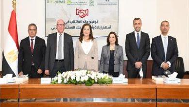 صورة تحالف صندوق مصر السيادي والمجموعة المالية هيرميس يوقع اتفاقية الاستحواذ على 76% من أسهم بنك الاستثمار العربي