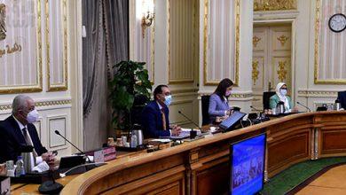 """صورة """" الوزراء """" يوافق على عدداً من القرارات الهامة"""