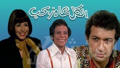 """صورة إطلاق قناة """"OSN هو وهي"""" المؤقتة لعرض أشهر افلام ثنائيات السينما المصرية"""