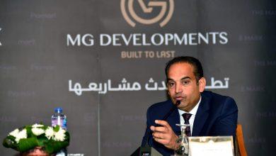 صورة MG Developments تستهدف 3 مليار جنيه مبيعات تعاقدية في عام 2021