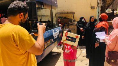 صورة بنك saib يوزع كحك العيد على الأسر الأكثر احتياجاً للسنة الثالثة على التوالي