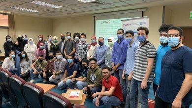 صورة مشروع مركز التميز للمياه بالجامعة الأمريكية بالقاهرة يقدم منحا جديدة لطلاب الهندسة بالجامعات المصرية