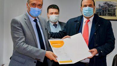 """صورة """"إنترتك"""" تمنح الشركة المصرية القابضة للغازات الطبيعية (إيجاس)شهادة """"الآيزو 50001""""في مجال إدارة الطاقة"""