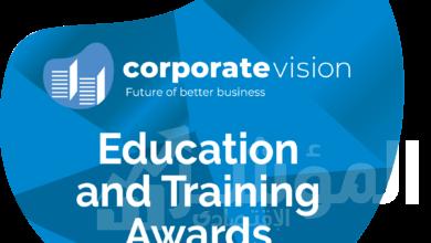 صورة فوز نهضة مصر لريادة الأعمال بجائزة  أفضل مستثمر في مجال التعليم من كوربرت فيجن لعام 2021