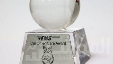 صورة البريد المصري يفوز بجائزة التميز من اتحاد البريد العالمي